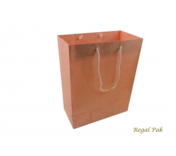 "Yellow Shopping Tote 7 3/4"" X 4"" X 9 3/4""H"
