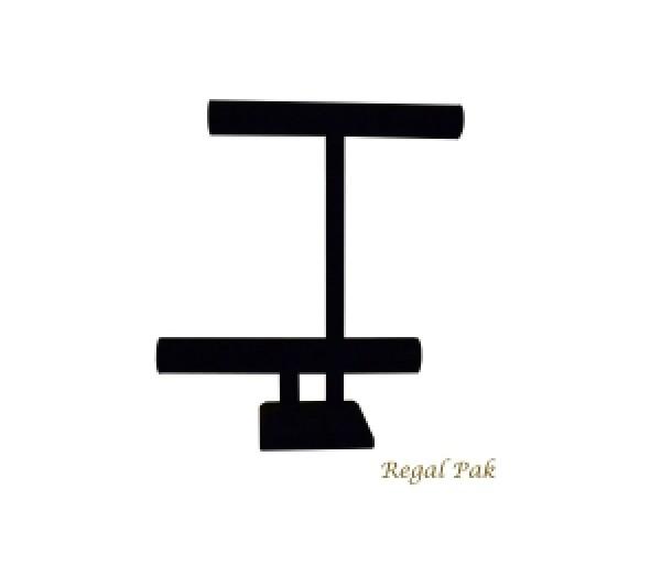 "Black Velvet T-Bar For Necklace And Bracelet/Bangle Two Levels Display 14-3/4"" X 16"" H"